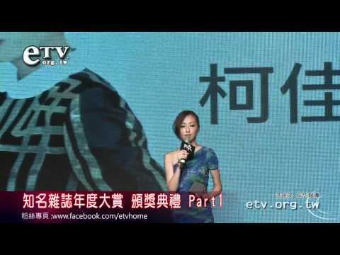 2012milk年度大賞