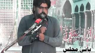 zakir rizwan abbas qayamat 2016-17 yadgar Baramdgi Shabie imam hussain a,s 8 zilhaj gulan khail