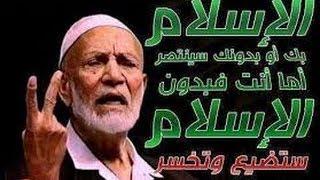 getlinkyoutube.com-أحمد ديدات يحكى عن لقائه بالشيخ محمد بن عثيمين