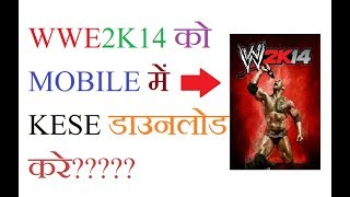 getlinkyoutube.com-WWE 2K14 PPSSPP ANDROID AND PC DOWNLOAD 100% FREE.