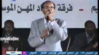 getlinkyoutube.com-زيدان إبراهيم - بقيت ظالم