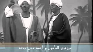 getlinkyoutube.com-كلما اتأملت حسنك: ميرغنى المأمون و أحمد حسن جمعه