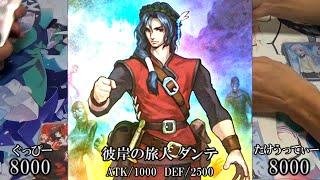getlinkyoutube.com-【月影喫茶】遊戯王 幻影騎士団VSブンボーグ Duel Tournament Final