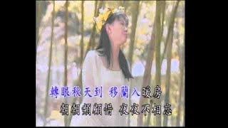 getlinkyoutube.com-[卓依婷] 兰花草 - 校园民谣 (Official MV)