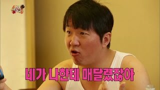 getlinkyoutube.com-【TVPP】Jeong Hyeong Don - Get Closer with G-Dragon [2/4], 정형돈 - 지드래곤과 친해지기 [2/4] @ Infinite Challenge