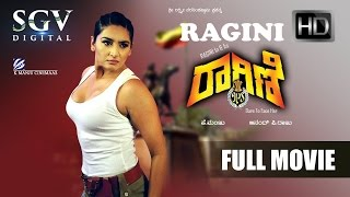 Ragini Dwivedi IPS Kannada Movies Full | Ragini Dwivedi Superhit Movies Full | Avinash, Achyuth
