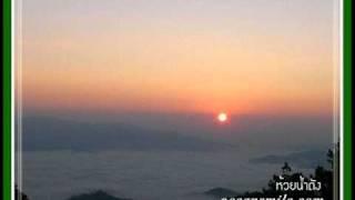 getlinkyoutube.com-มะเมี๊ยะ - สุนทรี เวชานนท์