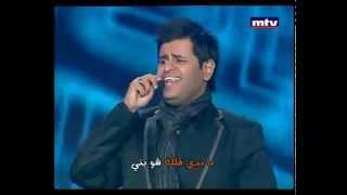 getlinkyoutube.com-Ibrahim El Hakmi ( Shu Beny - LIVE ) شو بني