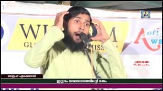 getlinkyoutube.com-ഇസ്ലാം സമാധാനത്തിൻടെ മതം - Raif Edakkanad