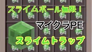 getlinkyoutube.com-【マイクラPE】【スライムトラップ】マイクラPEでスライムチャンクを見つける!&スライムトラップ作成! のぶのマインクラフト マイクラゆっくり実況