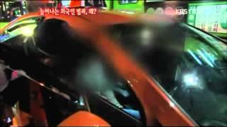 getlinkyoutube.com-mix한국인과 한국경찰 호구로 보는 조선족 HDTV H264 720p Mania