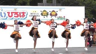getlinkyoutube.com-チアダンスKOBE☆DIVA ② 湊川  神戸まつり・Chia Dance KOBE ☆ DIVA  Kobe Festival