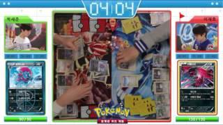 getlinkyoutube.com-[공식] 포켓몬 카드 게임 플레이어즈배틀 영상