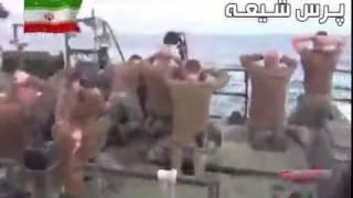 لحضه دستگیری ملوانان بزدل ناوچه امریکا توسط شیر دریادلان سپاه پاسداران انقلاب اسلامی