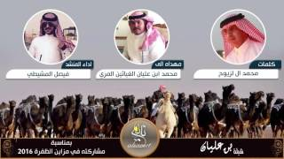 getlinkyoutube.com-شيلة بن عليان || كلمات محمد ال لزيوح || اداء فيصل المشيطي