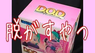 getlinkyoutube.com-ドラゴンボール DOD ブルマのフィギュアを開封!DRAGONBALL