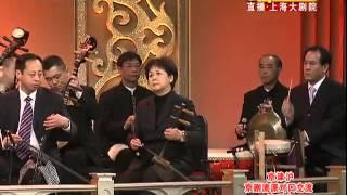 getlinkyoutube.com-杨春霞 刘长俞