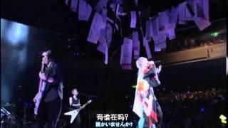 getlinkyoutube.com-【劇場版銀魂銀幕前夜祭り2013】SPYAIR - サムライハート(Some Like It Hot)
