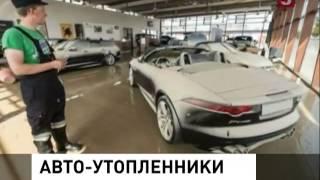 getlinkyoutube.com-Авто-утопленники