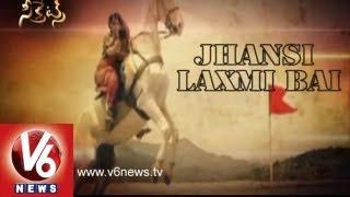getlinkyoutube.com-How Jhansi Lakshmi Bai Died ? || Death Secrets || V6 News