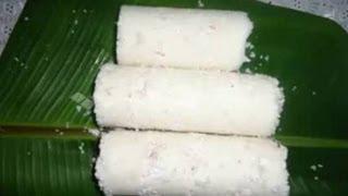 getlinkyoutube.com-Puttu Recipe - Kerala Puttu - Steamed Rice Cake - Breakfast Recipe (Malayalam)