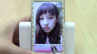 getlinkyoutube.com-自撮り写真がキレイに加工できる「BeautyPlus」 iPhoneアプリ