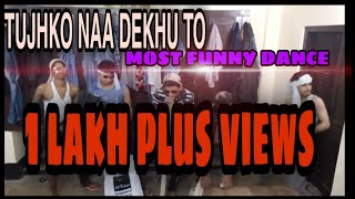 getlinkyoutube.com-Tujhko Na Dekhun to Jaanwar funny videos