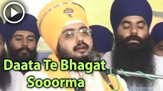 getlinkyoutube.com-Daata Te Bhagat Soorma Part 1 Sant Baba Ranjit Singh (Dhadhrian Wale)