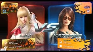 getlinkyoutube.com-Tekken7 Lili(NOBASIN) vs Katarina(BruceMan) 鉄拳7 철권7 korea online battle