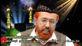 getlinkyoutube.com-Tamil Bayan-Mowlithin Manbum Vahhabisa Visamamum