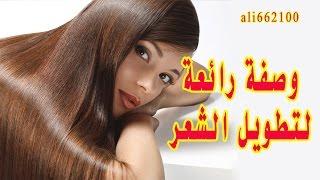 getlinkyoutube.com-لمنع تساقط الشعر وزياده كثافته _ prevent hair loss and increase density