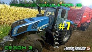 getlinkyoutube.com-Farming Simulator 15   Силос и компост   #7