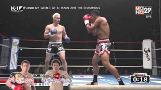 getlinkyoutube.com-K1 Final  Super Fight 6 Kaew vs Kimura