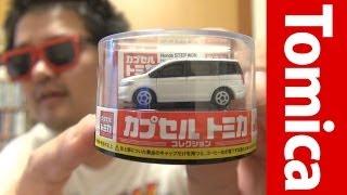 getlinkyoutube.com-カプセルトミカ、日産GT-R、Hondaステップワゴン、マツダCX-5、トヨタプリウスなど、缶コーヒーWANDA金のラテ食玩おまけ