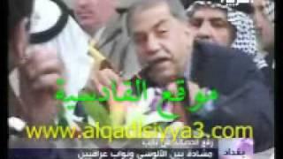 getlinkyoutube.com-بطل سني يسكت الشيعة وهو بينهم