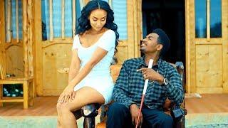 Teddy Yo - LO'O LO'O | ሎኦ ሎኦ - New Ethiopian Music 2018 (Official Video)