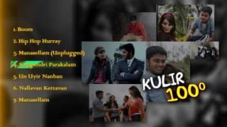 Kulir 100 Degrees - Music Box | Tamil