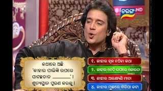 getlinkyoutube.com-Sadhaba Bohu Season 4 Ep 39
