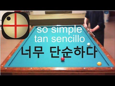 당구 레슨, (17) - Billiards Lesson, (17) and more lessons