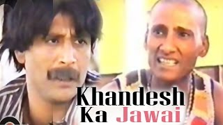getlinkyoutube.com-Khandesh Ka Jawai | Asif Albela | Khandesh Full Movie
