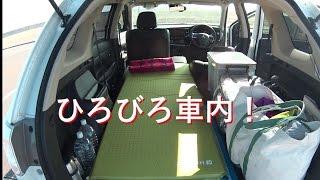 getlinkyoutube.com-アウトランダーPHEVで車中泊 #09 ~車内スペース拡大と非常用装備~