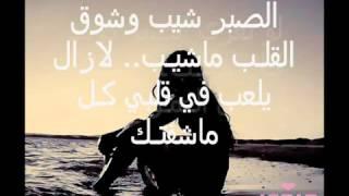 getlinkyoutube.com-ياطيب القلب   ميحد حمد   YouTube