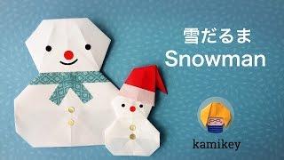 getlinkyoutube.com-折り紙★雪だるま Snowman origami