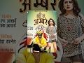 Superhit Nepali Movie SHREE 5 AMBARE - Nepali Full Movie 20162073 || Saugat Malla, Keki Adhikari