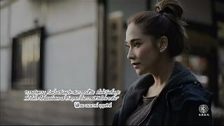 getlinkyoutube.com-ชีวิตดี๊ดี Life's so good   พลอย เฌอมาลย์   18-01-60   TV3 Official