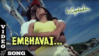 Sila Nerangalil - Embhavai Song   Vincent Asokan, Navya Nair, Vineeth, Raghuvaran