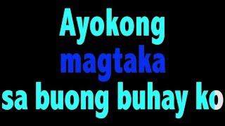 Pablo Kano - May Nagmamahal Sayo (Karaoke)