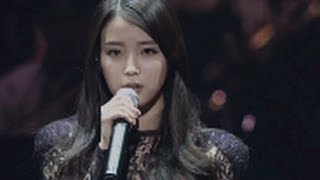 getlinkyoutube.com-2012 IU (아이유) - Last Fantasy