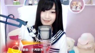 getlinkyoutube.com-YY931 风小筝 不再联系