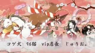 【合唱】神のまにまに【仰せのままに】 | Kami no Manimani [Nico Nico Chorus]